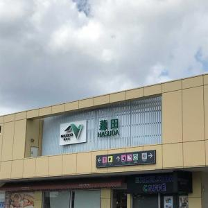 東北道サービスエリア