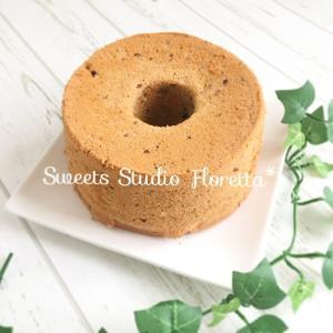 小豆シフォンケーキを作ってみた