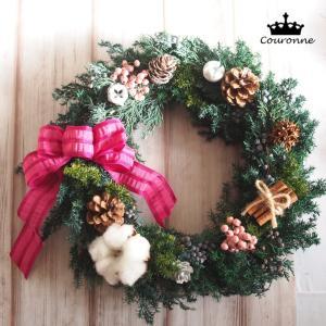 【募集中】クリスマスリース