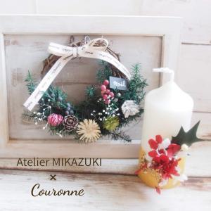 クリスマスコラボ☆キャンドル&ミニリースレッスンのお知らせです
