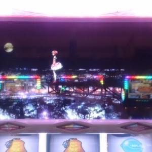 撤去される前に……!!( VS『SLOT魔法少女まどか☆マギカ』)