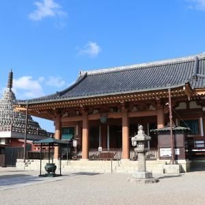 京都2日間、チャリ爆走〜記録④壬生寺、西本願寺