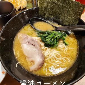 札幌食べ歩き【横浜家系ラーメン】@銀家 宮の森