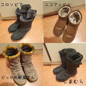 【北海道移住】冬靴検証結果。