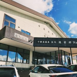 上富良野で温泉♨️十勝岳温泉/ 凌雲閣