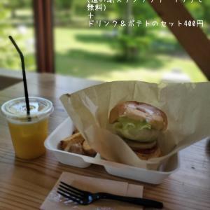 美瑛でバーガー【Between The Bread】@道の駅白金ビルケ