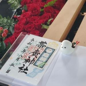 何気に集めてる『北海道ご当地みくじ』Part1~帯広市の帯廣神社~