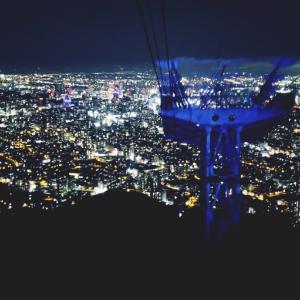 一度は見たい日本新三大夜景