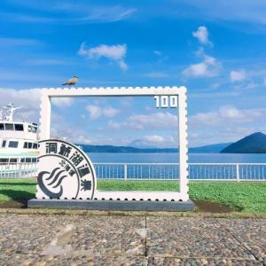 1泊2日旅⑥とうや湖ぐるっと彫刻公園網羅