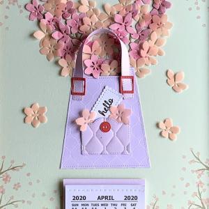 桜のハートで4月のカレンダー