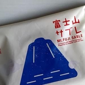 【オリンピック】富士山のカード