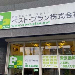 秋田のビジネスマンが見た!! 秋田の元気人