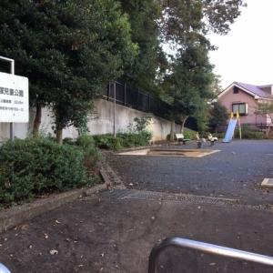 町田市立 真光寺かん塚児童公園