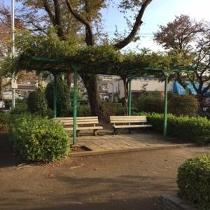 町田市立 馬場児童公園