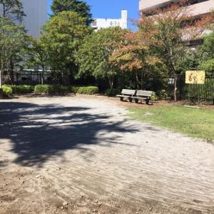 町田市立 鶴川けやき公園