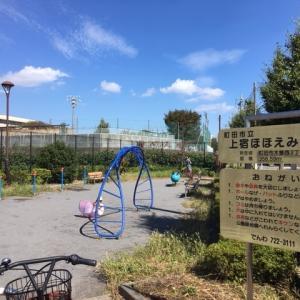 町田市立 上宿ほほえみ公園