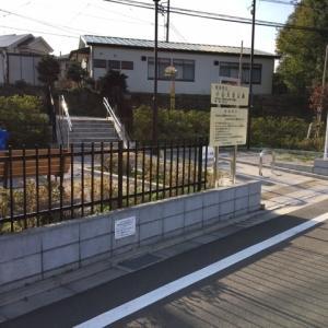 町田市立 小山大空公園