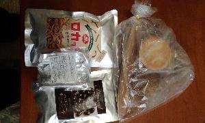 糖質オフダイエットで何を食べたらよいか悩んだ時、ネットでの購入を検討してみよう!