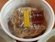 糖質オフDiet 冷やしなすカレー・冷ややっこ・トマト・納豆