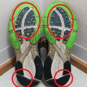 靴底の擦り減りから分かるフォームの【特徴やクセ】 連続ラン挑戦361日目