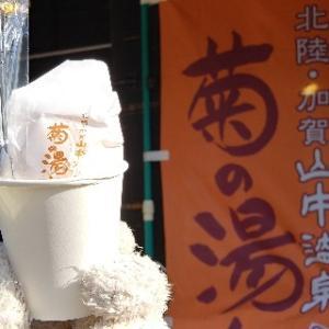ぶらり加賀の旅 連続ラン挑戦415日目