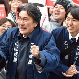 NHKのど自慢【予選会】を通過せよ! 連続ラン挑戦670日目