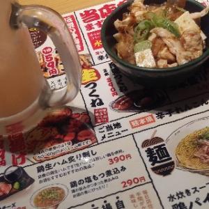 坂森茂1本~14日ぶりの飲酒7本 連続ラン挑戦708日目
