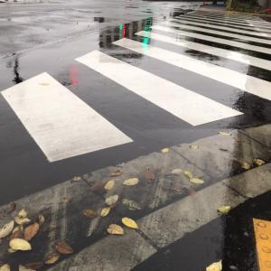 雨で不調になる方へ。
