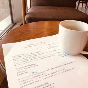 マインドフルネス講座、開催しました。宮城県健康管理士会、定例セミナーにて、心地よい瞑想時間