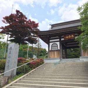 仙台七福神巡り、始めました②約2万歩、ありがとうの旅