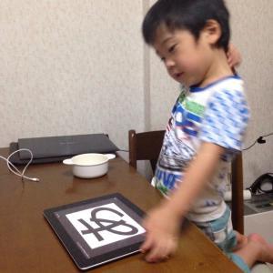 ■重度知的障害・自閉症児の学習記録0725■ゴールはない、プロセスを楽しむ★