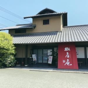 福岡を旅して♡ 芸能人も御用達。福岡の大人気の久原本家、総本店からお届けします♡