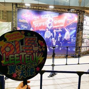 【ライブレポ】SUPER SHOW 8(11月2日)