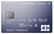 JCB CARD W 入会後の利用予定 キャンペーン