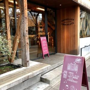ダンデライオン蔵前 チョコレートファクトリーのカフェ