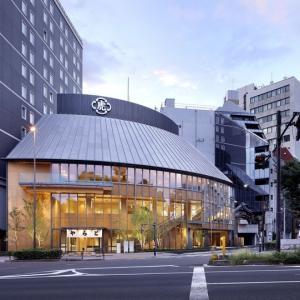 虎屋茶寮 赤坂直営店は 眺めが抜群の上質な喫茶店