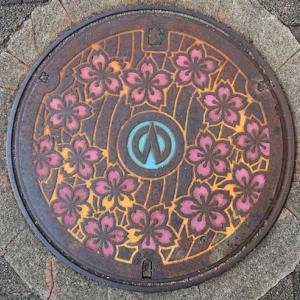 兵庫県朝来市のマンホール