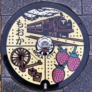 栃木県真岡市のマンホール