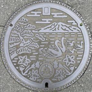 茨城県龍ケ崎市のマンホール