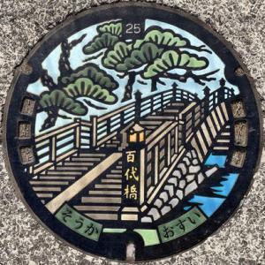 埼玉県草加市のマンホール