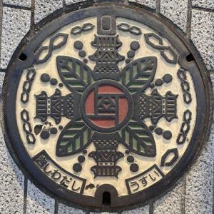 大阪府岸和田市のマンホール