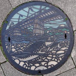 東京都多摩市のマンホール