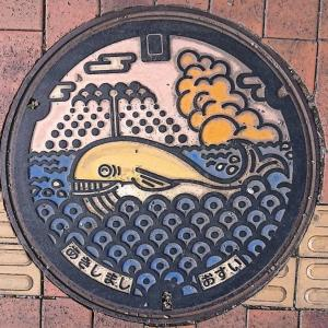 東京都昭島市のマンホール