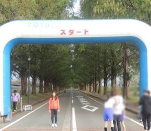 【目指せサブ3】びわ湖高島栗マラソン(2019)に参加した(45歳のオヤジがランニングを始めました)