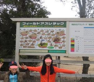 海釣り公園みかたと、希望が丘文化公園へ行ってきた【中1の娘と小4の息子の春休み】