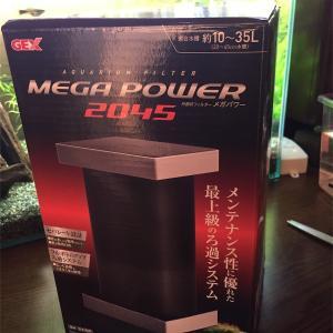 30cmキューブ水槽にジェックスのジェックス・メガパワー2045を導入したよ!