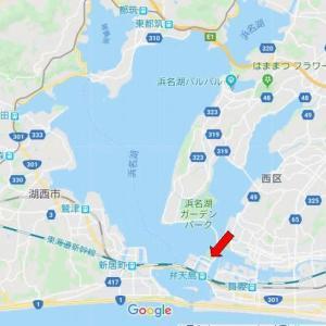 浜松施設見学 水産技術研究所浜名湖分場
