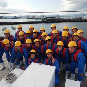遠洋航海実習 11月21日から11月24日