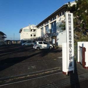 前期入学試験を行いました