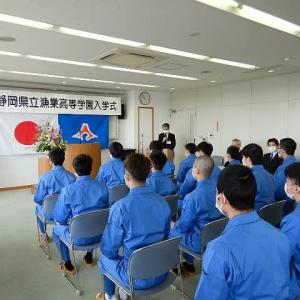 第51期生入学式
